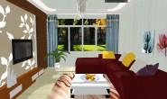 Away3d室内场景及光线模拟