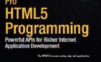 关于HTML5的书籍