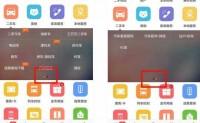 闲鱼 vs. 58 同城App 竞品分析报告