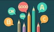 用户研究——焦点小组的流程