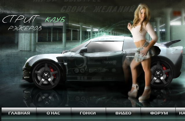Car-Site-Menu-5