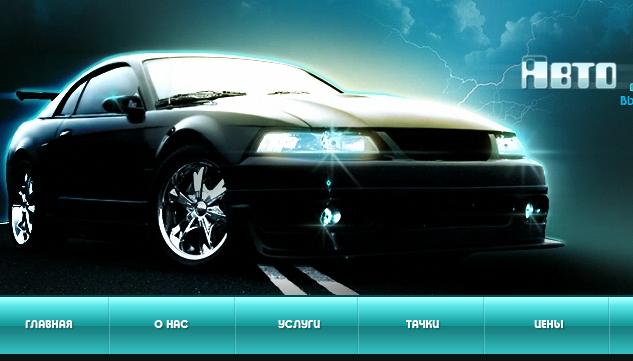 Honda-Site-Navigation-Menu-4