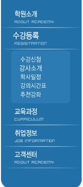 Korean-Navigation-noLink