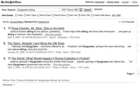 blog_search_newYork