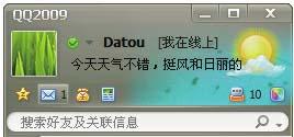 qq_mail