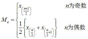 statics_ch3_5