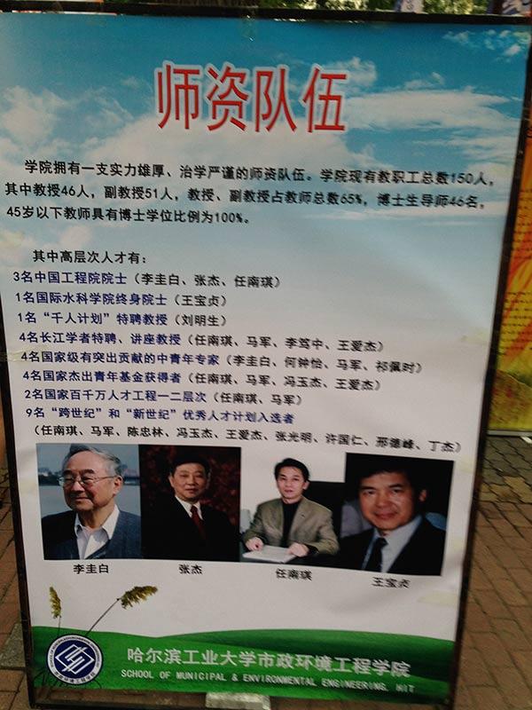gao2015_11