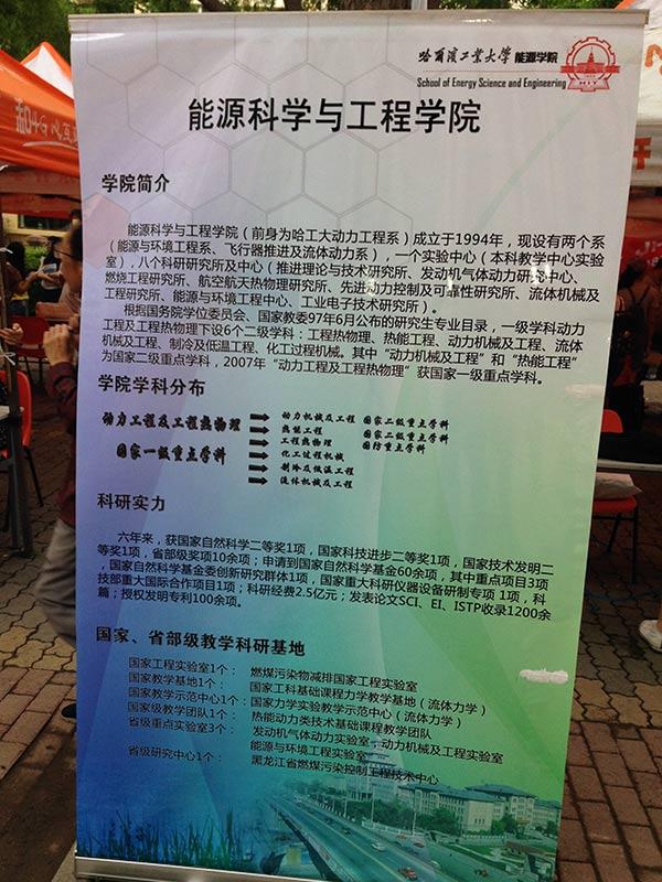 gao2015_8