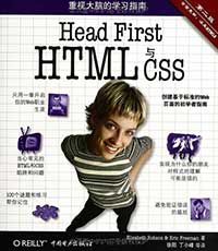 1-Head-First-HTML