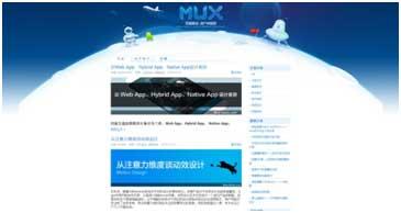 mux_2